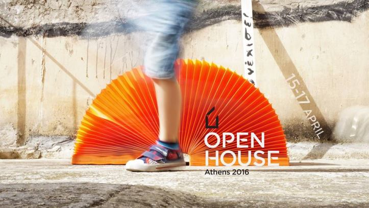 Open House Athens 15-17/4/2016