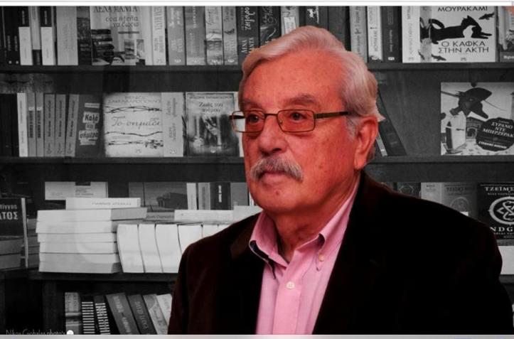 Παρουσίαση του συγγραφέα Σπύρου Σίγμα απο τους συγγραφείς Πάνο Σταθόγιαννη και Λίζα Διονυσιάδου