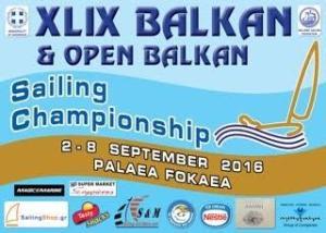 ΦΩΤΟΓΡΑΦΙΑ 49ο Βαλκανικό Πρωτάθλημα Ιστιοπλοϊας